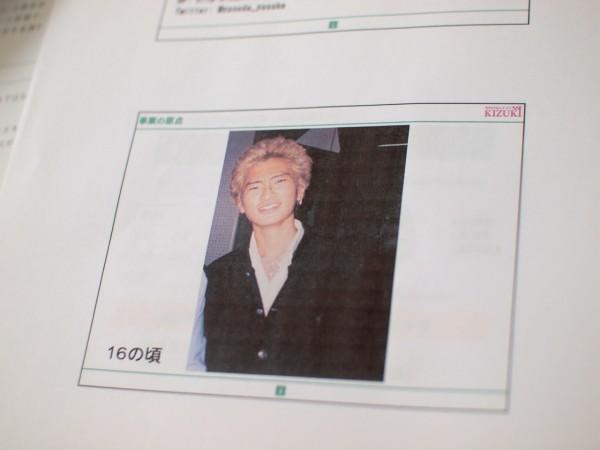 NPO法人キズキ 理事長 安田祐輔様の16才の頃