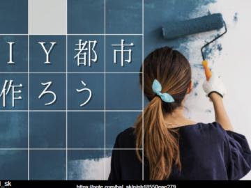 【開催報告】第35回SBP主催経営者朝会(2020/10/16)
