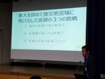 【開催報告】第6回 ソーシャル・ビジネス・アイディア・プレゼンテーション(SBIP)
