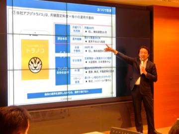 【開催報告】第24回SBP主催 経営者朝会(2017/8/18)