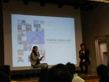 【開催報告】第8回ソーシャル・ビジネス・アイデア・プレゼンテーション(SBIP)
