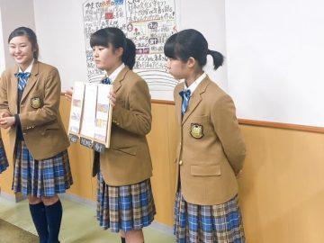 【開催報告】第9回ソーシャル・ビジネス・アイデア・プレゼンテーション(SBIP)