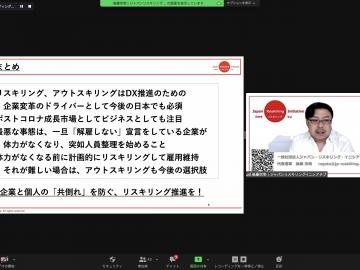 【開催報告】第37回SBP主催経営者朝会(2021/6/18)